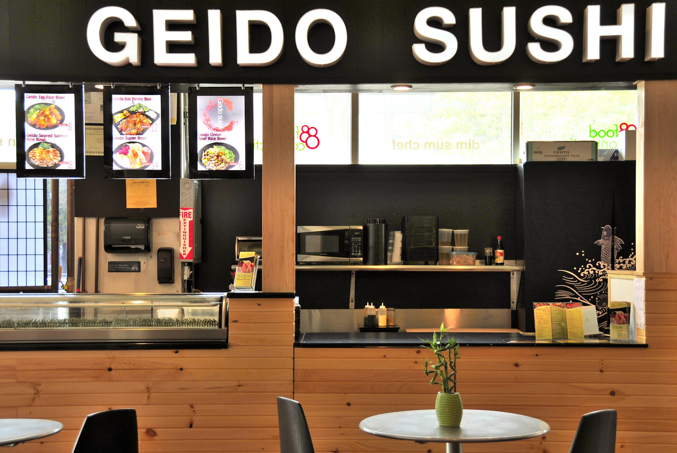 GEIDO_ SUSHI_KIOSK 3